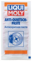 Антискрипная паста Liqui Moly Anti-Quietsch-Paste (арт. 7656) 10 мл.