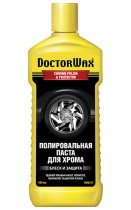 Паста полировальная для хрома Doctor Wax DW8317 300 мл.
