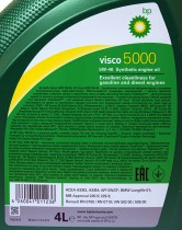 BP Visco 5000 5W-40 этикетка