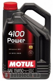 Motul 4100 Power 15W-50 4 л. - Фото 2