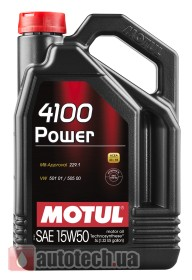 Motul 4100 Power 15W-50 5 л.  - Фото 3