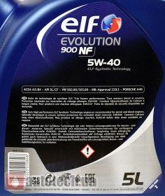 Elf Evolution 900 NF 5W-40 5 л. - Фото 6