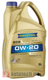 RAVENOL Eco Synth ECS 0W-20 5 л. - Фото 2