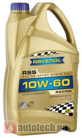 RAVENOL Racing Sport Synto RSS 10W-60 5 л. - Фото 2