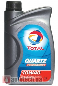 Total Quartz 7000 ENERGY 10W-40 API SL/CF 1 л.