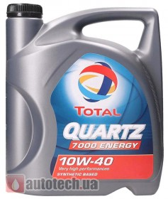 Total Quartz 7000 ENERGY 10W-40 API SL/CF 4 л. - Фото 2
