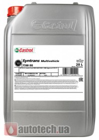 Castrol Syntrans Multivehicle 75W-90 20 л. - Фото 2