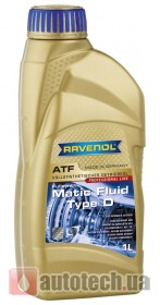 RAVENOL ATF Matic Fluid Type D 1 л.