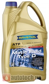 RAVENOL ATF Matic Fluid Type D 4 л. - Фото 2