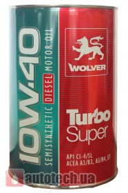 WOLVER Turbo Super 10W-40 1 л.