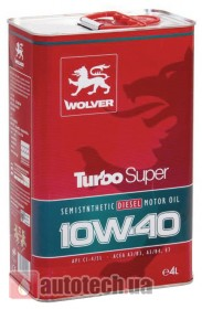 WOLVER Turbo Super 10W-40 4 л. - Фото 2
