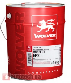 Wolver Modelux EP 2 16 кг.