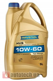 RAVENOL HVS High Viscosity Synto Oil 10W-60 API CF/SN - Фото 2