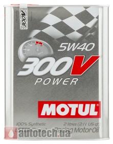 Motul 300V Power 5W-40 2 л.