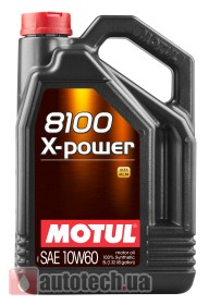 Motul 8100 X-power 10W-60 5 л.