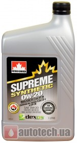 Petro-Canada Supreme Synthetic 0W-20